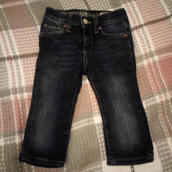 Mavi Jean Unisex Bebek Pantolon